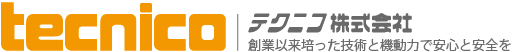 テクニコ株式会社 | 採用特設サイト